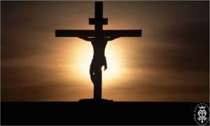 Cruz-de-Cristo1