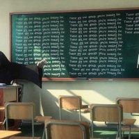 "Sobre ser ou estar ""professora"""